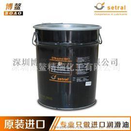 适度SYN-setral-WKT 耐高温润滑脂