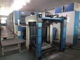 高宝RA-105-4印刷机四色对开印刷机