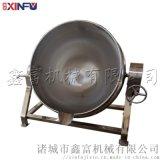 电加热可倾不带搅拌夹层锅