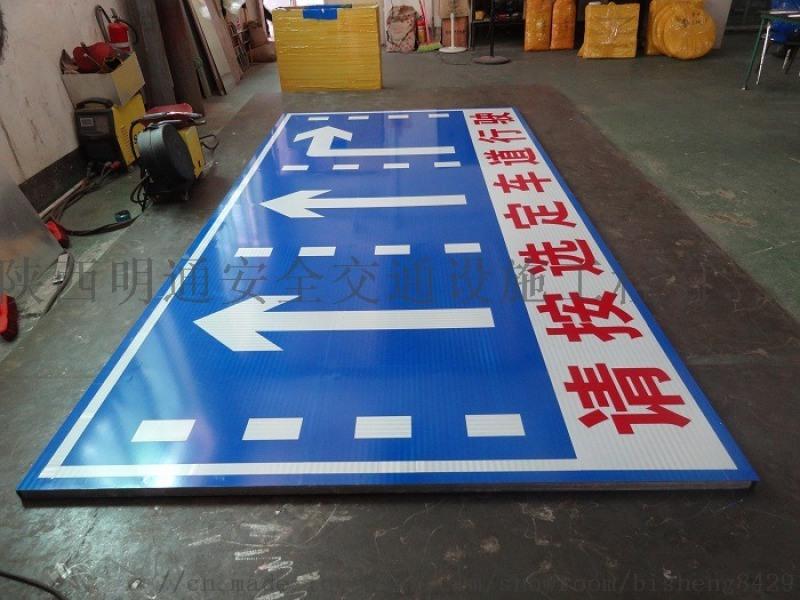 武威安全交通标志牌制作厂家 白银道路标志牌供应商