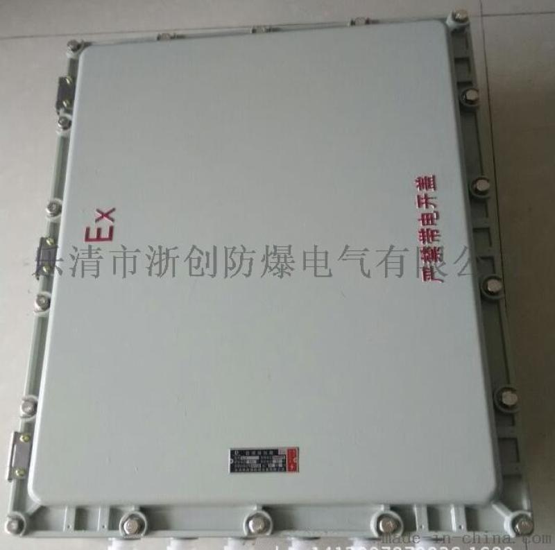 BJX304不锈钢防爆接线箱带50节端子