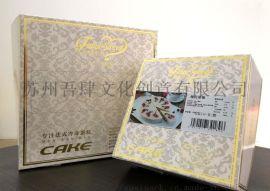 食品包装盒 蛋糕包装 生日礼品蛋糕包装