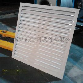 定制不锈钢单层百叶风口 格栅风口发货及时