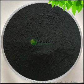 河北还原铁粉生产厂家,污水处理放氢量铁粉,暖