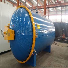 广东硫化罐生产厂家  电空气硫化罐