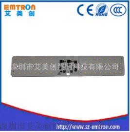 30-500W路灯模组免驱动线性灯板