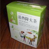 食品包裝盒,可折疊食品包裝盒,?定做加印LOGO食品包裝盒
