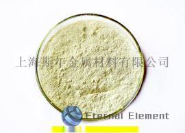 高纯氧化钐99.99% 钐钴磁体介电陶瓷催化剂