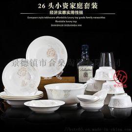 高档陶瓷餐具礼品定制