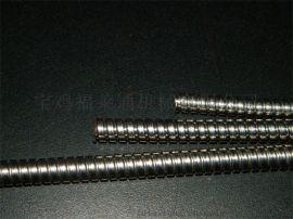 單扣鍍鋅金屬軟管機器設備穿線  經久耐用