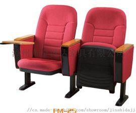 漳州礼堂椅带写字板剧院多媒体会议连排电影院座椅厂家直销