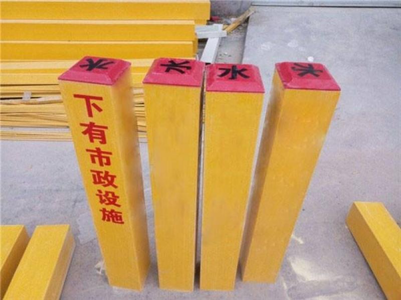 石油管線標誌牌玻璃鋼標誌樁現貨直銷