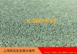 江苏镇江广场|透水混凝土厂家|透水地坪价格