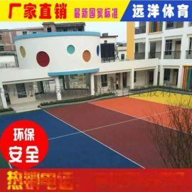 深圳EPDM彩色面层每平方米多少钱 塑胶跑道优点