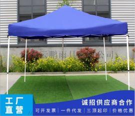 3*4.5厂家定制异形加粗折叠摆摊广告帐篷