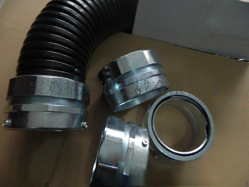 包塑金屬軟管 不鏽鋼金屬軟管接頭 電纜金屬軟管接頭