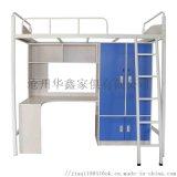 定制配有行李柜学生床 宿舍公寓铁架床