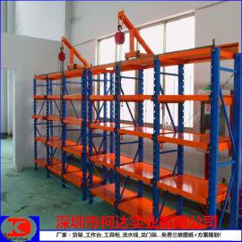 铁架货架 东莞模具架哪家专业 模具架 抽屉式 重型