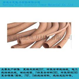 日芝电力厂家供应油浸式变压器用皱纹绝缘纸管