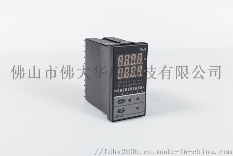 多功能微电脑控制仪表FTA49-633(ASK厂家,ASK工业自动化,ASK代理,ASK总代理,ASK生产产厂,ASK品牌,ASK温控表,ASK人机界面)