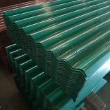 廠家生產出口彩鋼壓型波浪瓦