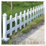 PVC草坪护栏花园护栏庭院护栏别墅护栏
