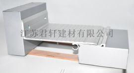 南京伸缩缝厂家直销地面拐角型