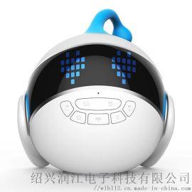 智伴早教機微信版 智慧早教 智慧機器人