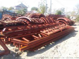 连续梁施工钢模板 挂篮租赁 钢模板出售