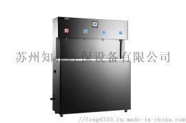 苏州企业直饮水机 浩泽商用净水设备CL63-R4