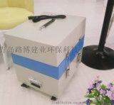 LB-8000G水质采样器 内置大容量锂电池