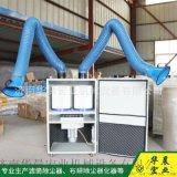 華晨hchy-3000雙臂型煙塵淨化器 焊煙