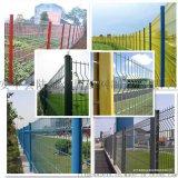 實體生產廠家直銷美觀綠化桃型立柱三角折彎護欄網