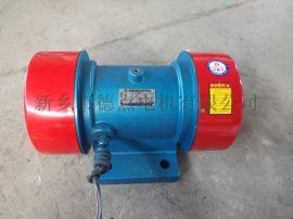 YZS 20-4振动电机1.1KW可调式振动电机