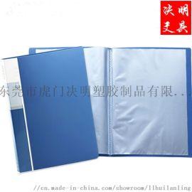 定制PP资料册 插页文件夹 A4透明防水60页