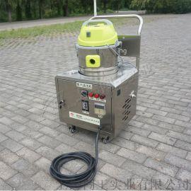 高温除螨杀菌多功能蒸汽清洗机 家政保洁蒸汽清洗机
