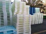 甘洛塑料托盘1150x900网状双面厂家仓库防潮塑料垫板