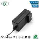 12.6v2a多功能通用蓄电池充电器 按摩器充电器