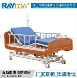 实木床头尾板五功能多功能电动病床 电动调节护理床