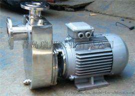 周村瑞邦SFBX型不锈钢自吸泵哪家好