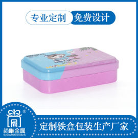 淮南工艺品铁盒定做-马鞍山礼品铁罐厂家-安徽尚唯金属