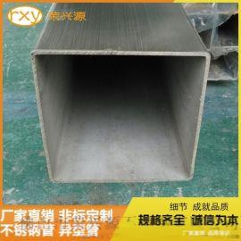 佛山方管厂304不锈钢壁厚大口径方管200*200