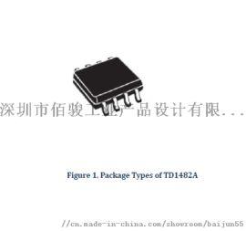 TD1482A 同步降压转换器IC