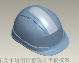 玩具手板3D设计,模型手板设计,玩具手板结构设计