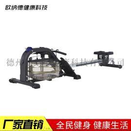 水阻划船训练器运动力量健身器械 健身房器材 划船机