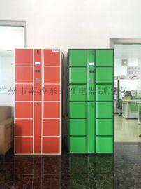 超市条码寄存柜【免费入驻】-广州东方红