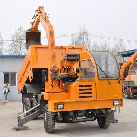 四轮自卸运输车 随车挖运输车厂家 农用装挖一体机