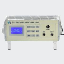 BR-A型电线电缆导体电阻材料电阻率智能测试仪, ,导体半导体材料电阻率测试仪