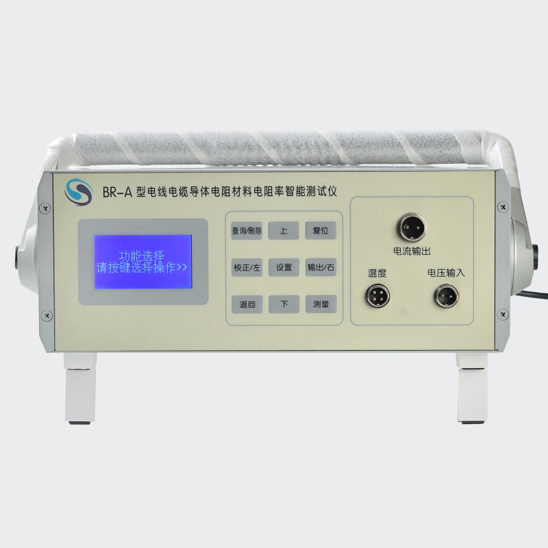 BR-A型電線電纜導體電阻材料電阻率智慧測試儀, ,導體半導體材料電阻率測試儀