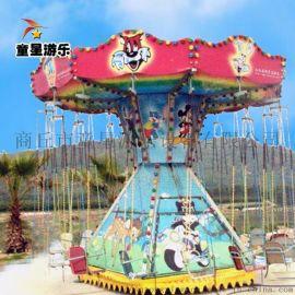 广场大型游乐设备豪华飞椅商丘童星厂家深受好评